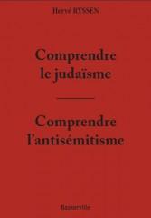 comrendre-le-judaisme.jpg