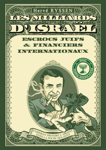 Les_milliards_d-Israel.jpg