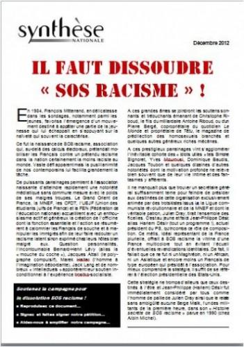 Dissolution_SOS_racisme.JPG